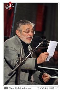 شعری که حاج منصور ارضی در سالروز ۹ دی خواند + صوت