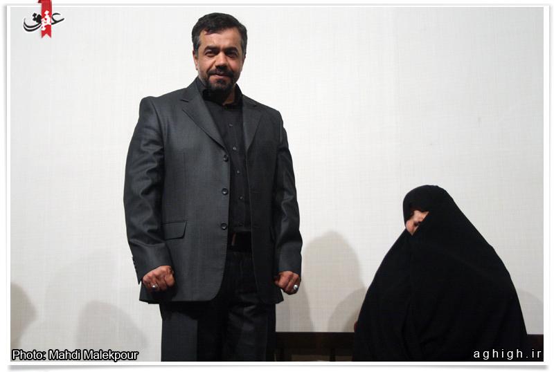 حاج محمود کریمی و مادر