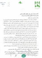 استقتاء از رهبری درباره یکی از دغدغه های مسجدی ها + عکس