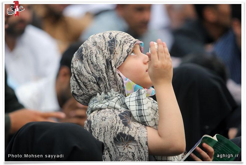 دانلود دعای چهل کلید برای موبایل دعای عرفه امام حسین بایگانی - بهترین سایت تفریحی