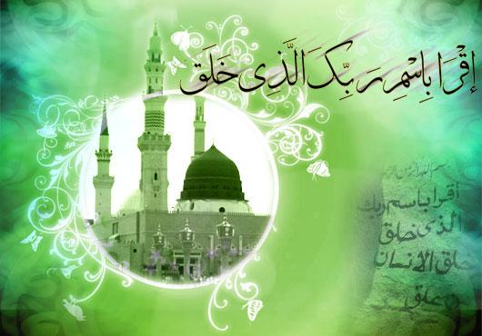 تصاویر عید مبعث رسول اکرم (ص)