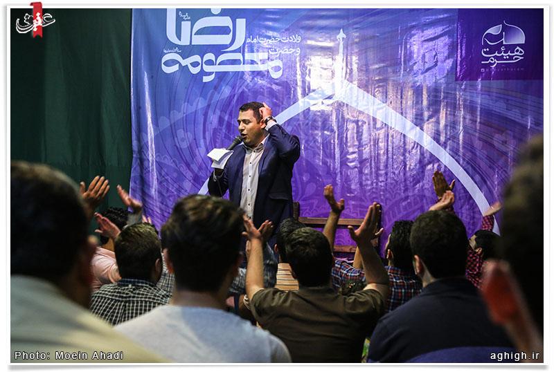 متن سخنرانی درباره دهه کرامت برچسب ها: مداحی ، هیئت ، حرم ، بی آزار طهرانی