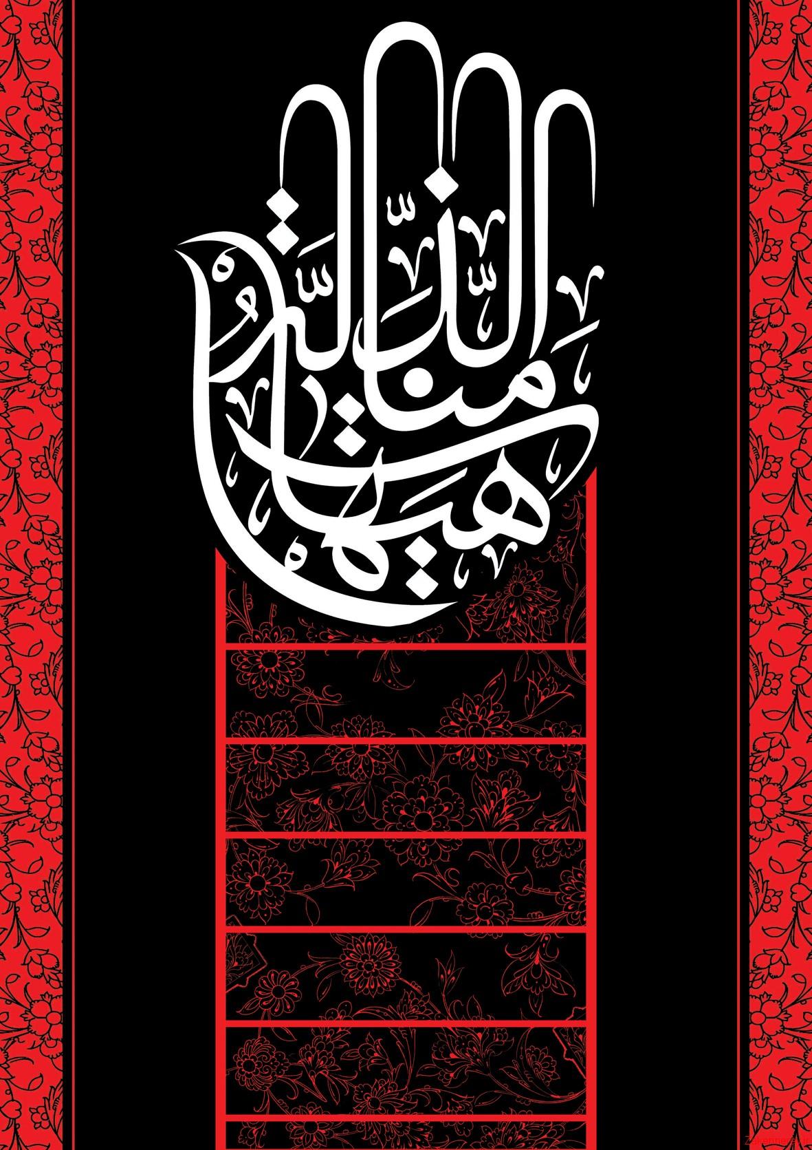 طرح خام تاتو عکسهای امام علی علیه السلام | سایت عکس