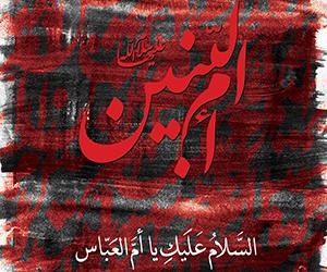 زیباترین اشعار ولادت حضرت علی اکبر ع ستاره