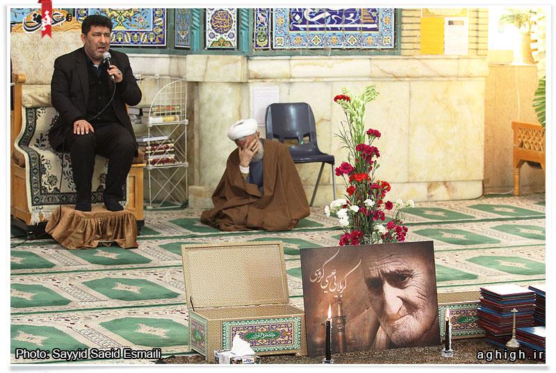 مراسم ترحیم پدر حاج حسن گروسی